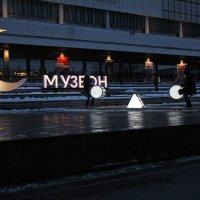 Новый Год :: Илья