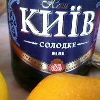 2015 в Україні! Вітаю! :: Миша Любчик