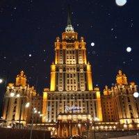 гостиница Украина :: Мила C