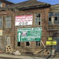 Продаётся оптом вся рухлядь и очень дорого :: Владимир Максимов