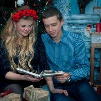 Оксана и Саша :: Юлия Ярош