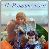 С  Рождеством! :: Нина Корешкова