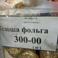 ...упс... :: Михаил Чумаков