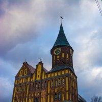 Кафедральный собор имени Канта :: Kasatkin Vladislav