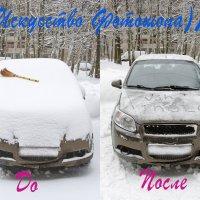 Великая сила искусства... :: Владимир Шитиков