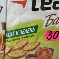 В общем, никакого позитива... :: Михаил Чумаков