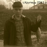 Карпик на крючке. :: Саша Коломийчук