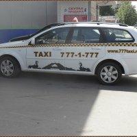 Такси 777-1-777 :: Вера