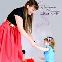 Дети - это наше счастье, жизнь.... :: Виктория Гавриленко