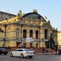 Театр оперы и балета. Киев :: Ростислав
