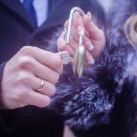 Свадьба.Замочек счастья! :: Елизавета Пушечкина