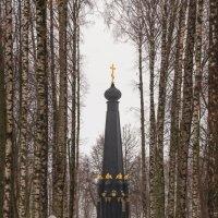Смоленск. Памятник-часовня «Защитникам Смоленска 4-5 августа 1812 года» :: Алексей Шаповалов Стерх