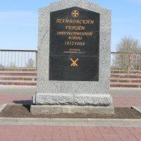 Памятник тамбовчанам героям войны 1812 года :: Герович Лилия