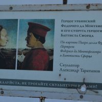 Табличка к памятнику :: Таня Фиалка