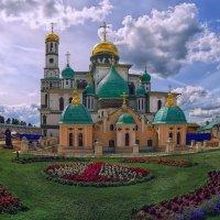 Новоиерусалимский монастырь. Воскресенский собор :: mila