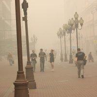 Дымное лето 2010 год. Старый  Арбат :: PETR