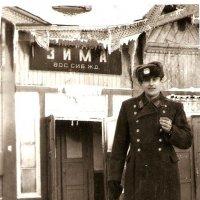 Бердичевский 331 отдельный вертолётный полк :: Миша Любчик