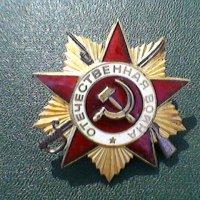Отцовский Орден :: Миша Любчик