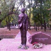 Памятник поэту :: Самохвалова Зинаида