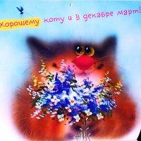 ИСТИНА!!! :: Galina194701