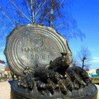 Памятник шпротам :: Сергей Карачин