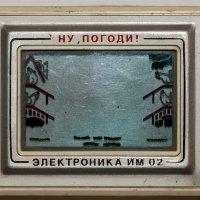 Ну погоди! :: Владимир К.
