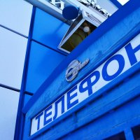 Телефонная будка :: Анастасия