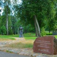 Памятник  М.К. Тенишевой :: Милешкин Владимир Алексеевич