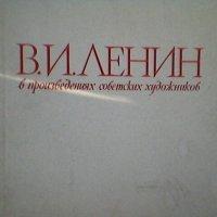 ВИЛ :: Миша Любчик