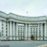 Министерство иностранных дел Украины (дневной вариант) :: Богдан Петренко