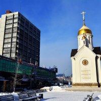 Часовня в центре Новосибирска :: Анастасия