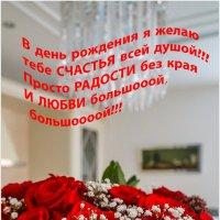 С наилучшими пожеланиями :: Elena Izotova
