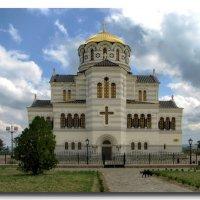 Соборный храм Святого Владимира в Херсонесе :: GaL-Lina .