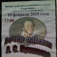 В Подмосковном Томилино :: Ольга Кривых