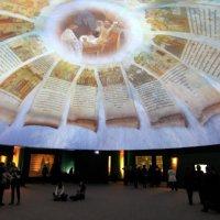Выставка-инсталляция «Моя история. Рюриковичи» :: Вера Моисеева