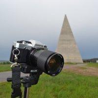 У пирамиды А.Голода :: Сергей F