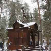 Усыпальница на Вревском кладбище :: Елена Павлова (Смолова)