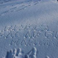 P.S.   :) :: Mariya laimite