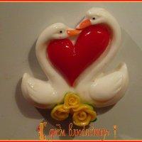 Поздравляю с днём влюблённых. :: nadyasilyuk Вознюк