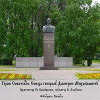 Омские памятники и мемориалы. :: Валерий Кабаков