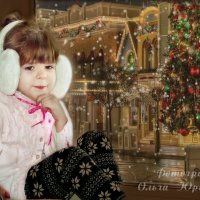 В ожидании Дед Мороза :: Ольга Юртаева