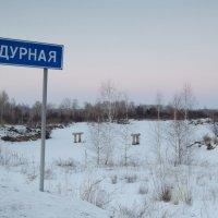 Вечер одного дня 3 :: Сергей Щербаков