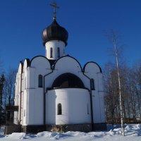 Церковь . :: Александр