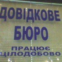 ? :: Миша Любчик