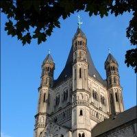 Церковь  Св. Мартина в Кёльне. :: Anna Gornostayeva