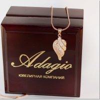 ADAGIO :: ADAGIO MOSCOW