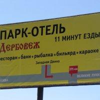 Город Западная Двина. Февраль 2015... :: Владимир Павлов