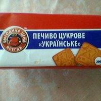 Печенье :: Миша Любчик