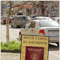 На новый паспорт... :: Кай-8 (Ярослав) Забелин