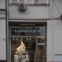 Белый шёлк. :: Яков Реймер
